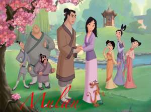 Promotional Image from Disney